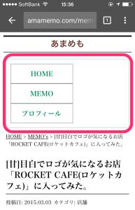 20150305_009