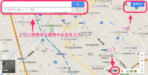 20140404_map_001