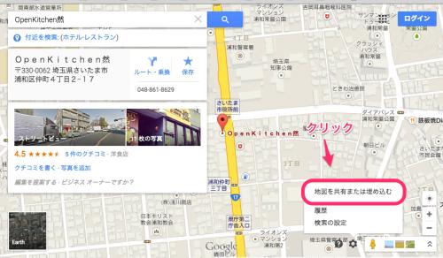 20150404_map_003
