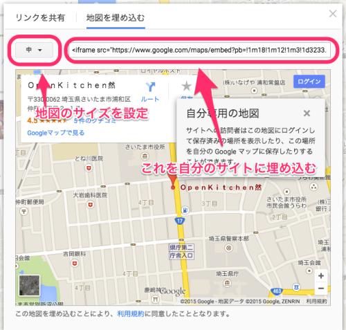 20150404_map_005
