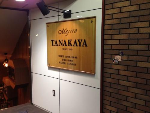20150414_tanaka_001