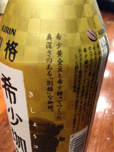 20150427_coffee_003